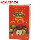ムソー オーガニック アップルジュース 250ml【楽天24】[オーガニック りんごジュース(アップルジュース)]