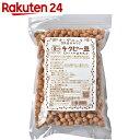 桜井食品 オーガニック チクピー豆 500g