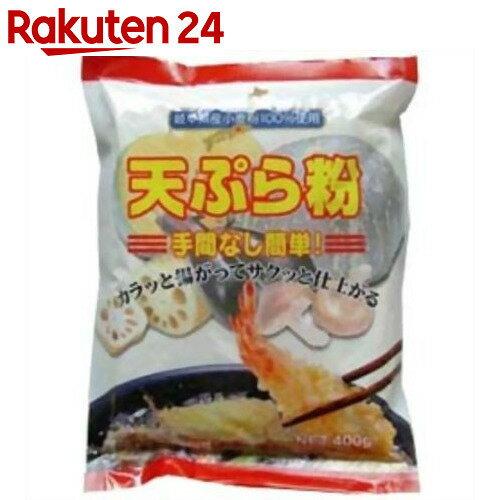 桜井食品 天ぷら粉 400g