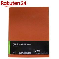 ジウリスファイルノートダブロックA4F988A-09オレンジ