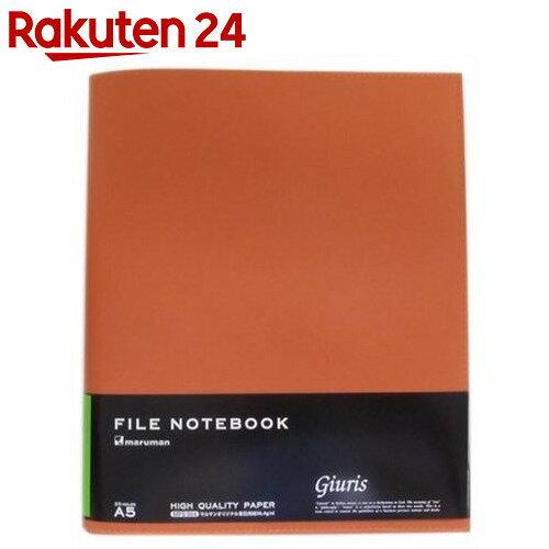 ジウリス ファイルノート ダブロック A5 F289A-09 オレンジ