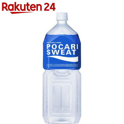 ポカリスエット 2L×6本【イチオシ】