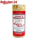 クレイジーガーリック 135g【楽天24】【あす楽対応】[日本緑茶センター 調理塩]