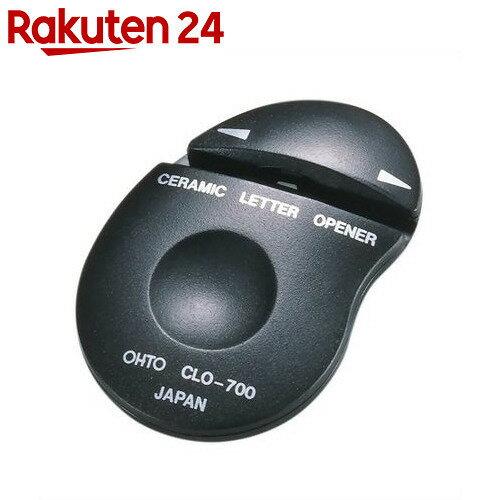レターオープナー CLO-700 ブラック