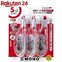 トンボ鉛筆 MONO 修正テープ YS5 3個パック KCA-326