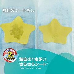 【ケース販売】パンパースさらさらケアパンツLサイズ44枚×4パック(176枚入り)4枚目