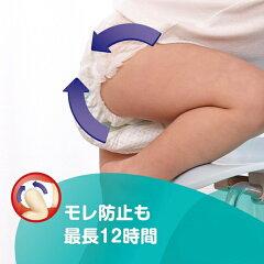 【ケース販売】パンパースさらさらケアパンツLサイズ44枚×4パック(176枚入り)5枚目