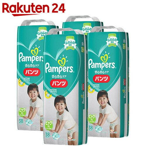 パンパース さらさらパンツ ビッグサイズ 38枚×4パック (152枚入り)【uj1】【mam_p5】