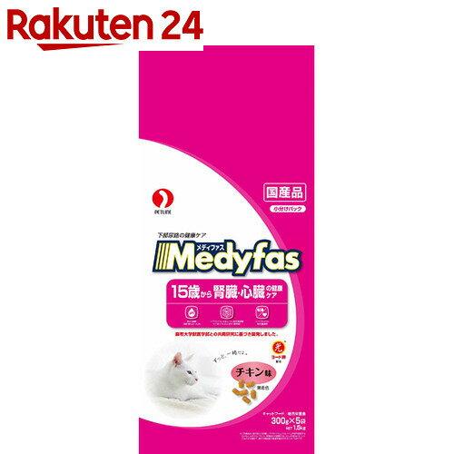メディファス 15歳から腎臓・心臓の健康ケア チキン味 1.5kg(300g×5袋)