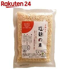 有機玄米塩麹の素220g