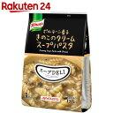 クノールスープDELI ポルチーニ香るきのこのクリームスープパスタ 3食入 袋【楽天24】[クノール スープパスタ]