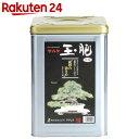 JOY AGRIS マルタ 玉肥 大粒 缶入り 8kg【楽天24】[JOY AGRIS 肥料]