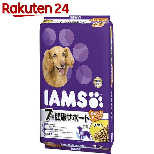 アイムス 7歳以上用 健康サポート チキン 小粒 12kg【HOF14】【rank_review】【pet1】