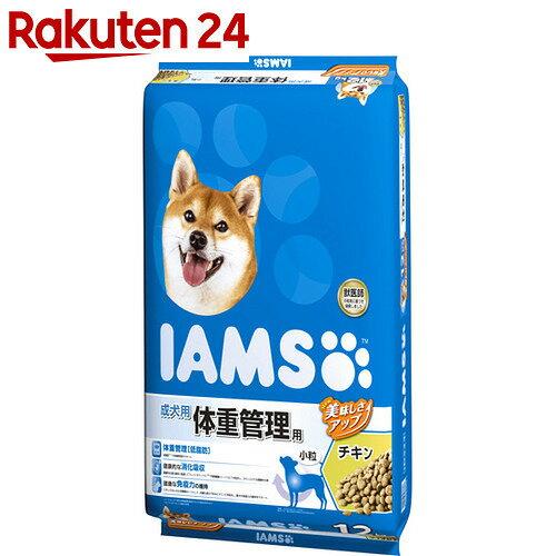 アイムス 成犬用 体重管理用 チキン 小粒 12kg【pet1】