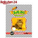 猫砂 スーパーDC 8L【楽天24】【あす楽対応】[スーパーキャット 猫砂・ネコ砂(ベントナイト)]