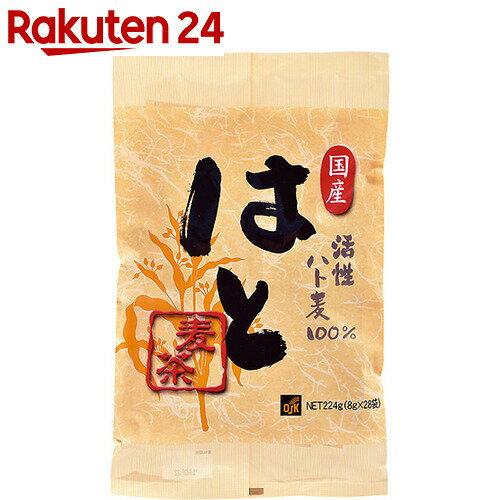 OSK はと麦茶 国産活性 8g×28袋【イチオシ】