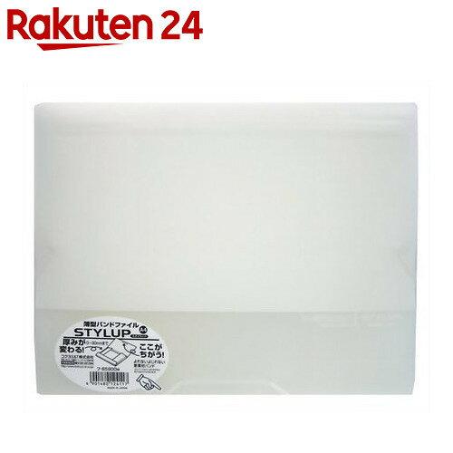 コクヨ 薄型バンドファイル A4 ホワイト