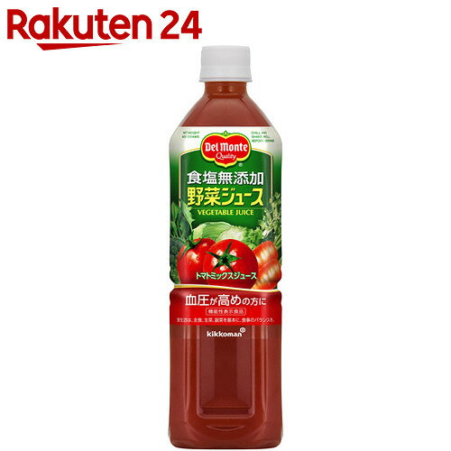 デルモンテ 食塩無添加野菜ジュース 900g×12本