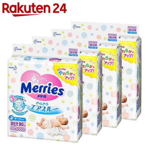 メリーズ さらさらエアスルー テープ 新生児 90枚×4パック (360枚入り)【ko74td】