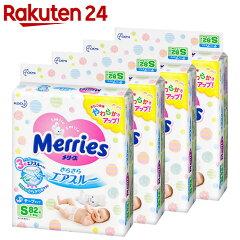 【ケース販売】メリーズさらさらエアスルーテープSサイズ82枚×4パック(328枚入り)