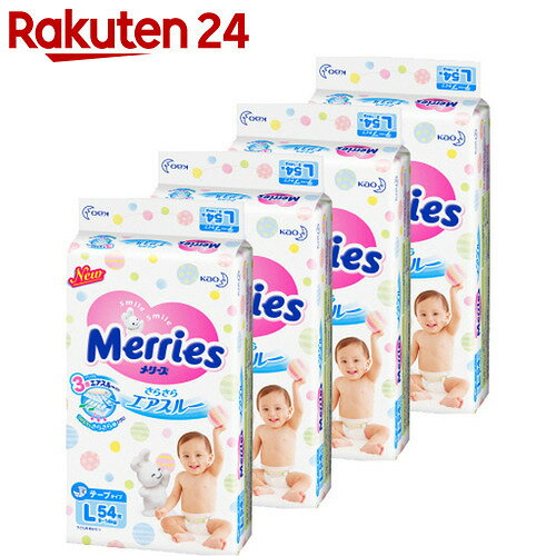 メリーズ さらさらエアスルー テープ Lサイズ 54枚×4パック (216枚入り)【ko07me】【ko74td】