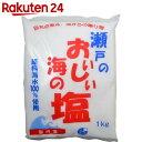 瀬戸のおいしい海の塩 1kg【楽天24】【あす楽対応】[兼松塩商 塩]