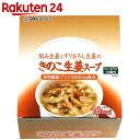 きのこ生姜スープ 10食入【楽天24】[日本ドライフーズ 生姜スープ]