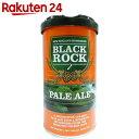 ブラックロック ペイルエイル 1700g【楽天24】【あす楽対応】[ブラックロック ビールの素]