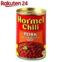ホーメル ホットチリ ポークウィズビーンズ 425g【楽天24】[ホーメル(Hormel) 缶詰]
