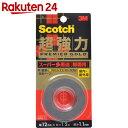 3M スコッチ 超強力両面テープ プレミアゴールド スーパー多用途(粗面用) 12mm KPR-12【楽天24】【あす楽対応】[スコッチ 両面テープ]