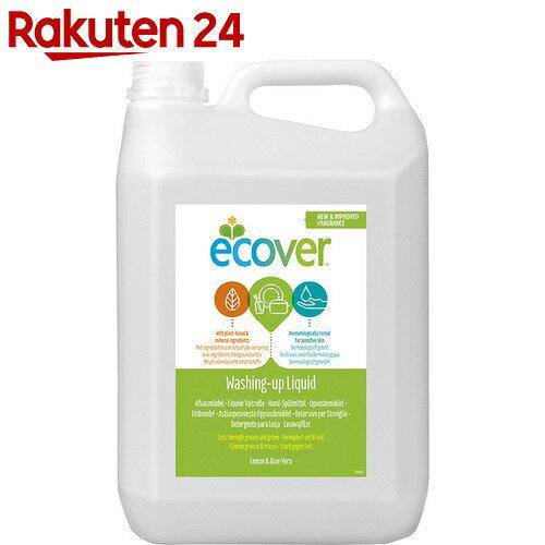 エコベール(Ecover) 食器用洗剤 レモン 5000ml【xwq】
