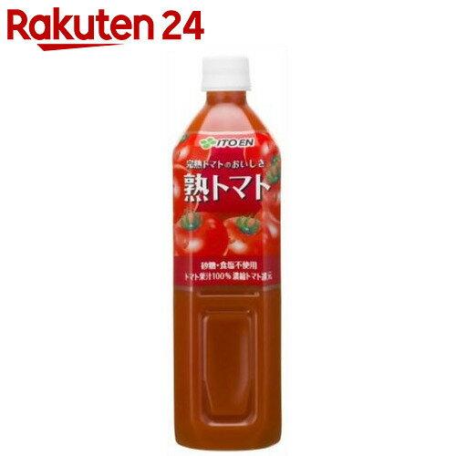 伊藤園 熟トマト 無塩 900g×12本【イチオシ】