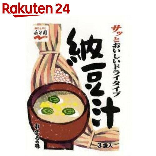 永谷園 納豆汁 3袋入