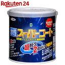 アサヒペン 水性スーパーコート ブラウン 1.6L【楽天24】[アサヒペン 水性塗料(多用途)]