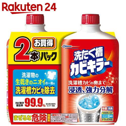 【企画品】カビキラー 洗たく槽カビキラー 550g×2本【17js11】