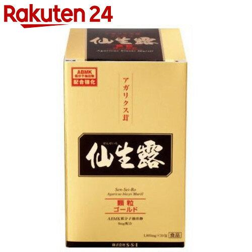 仙生露 顆粒ゴールド 30包【楽天24】