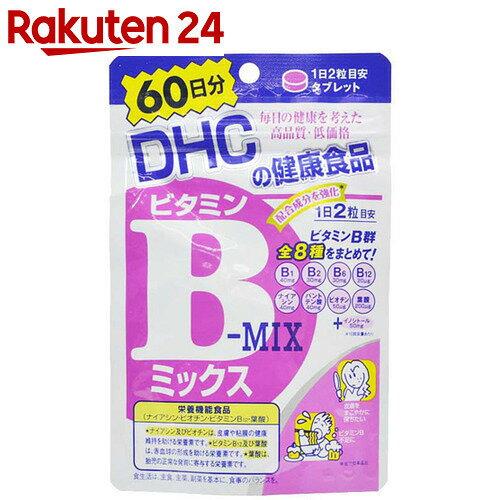 DHC ビタミンBミックス 60日分 120粒【イチオシ】