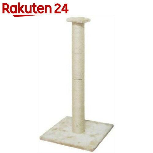 キャットスカイタワー Pole アイボリー