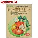 オーサワの野菜ブイヨン 8袋入【楽天24】[オーサワジャパン コンソメ(ブイヨン)]