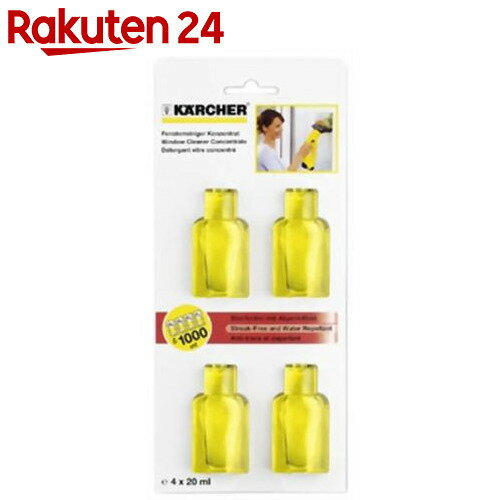 ケルヒャー WV50プラス用専用洗浄剤(4本入) 6295-302