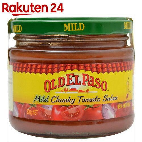 オールド・エルパソ チャンキートマトサルサディップ マイルド 300g