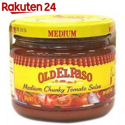 オールド・エルパソ チャンキートマトサルサディップ ミディアム 300g