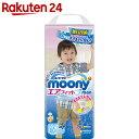 【ケース販売】ムーニーマン エアフィット 男の子用 ビッグより大きいサイズ 26枚×3個【楽天24】【unmott】【unmoon】