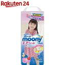 【ケース販売】ムーニーマン エアフィット 女の子用 ビッグより大きいサイズ 26枚×3個【楽天24】【unmott】【unmoon】