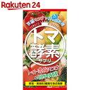 トマ酵素 トマトと植物酵素 120粒