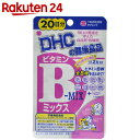 DHC ビタミンBミックス 20日分 40粒【楽天24】[DHC サプリメント ビタミンB]