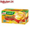 クノール カップスープ コーンクリーム 30食パック【楽天24】[クノール カップスープ]