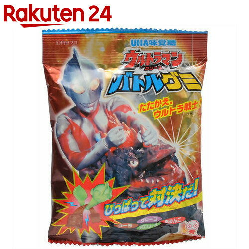 UHA味覚糖 ウルトラマンバトルグミ 60g×10袋