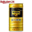 ワンダ 金の微糖 185g×30本【楽天24】【ケース販売】[ワンダ コーヒー飲料(微糖・低糖)]