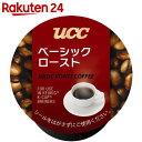 キューリグ専用 K-Cup UCC ベーシックロースト 8g×12個【楽天24】[ブリュースター キューリグ専用]